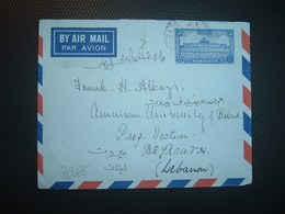 LETTRE EP 10 AS OBL. Pour Le LIBAN BEYROUTH + OBL.MEC.31 III 1952 BEYROUTH RP - Pakistan