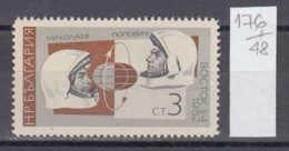 48K176 / 1710 Bulgaria 1966 Michel Nr. 1649 - Pavel Popovich Andriyan Nikolayev , Russia Space Espace Cosmos Exploration - Space