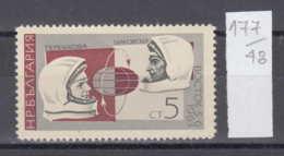 48K177 / 1711 Bulgaria 1966 Michel Nr. 1650 - Valentina Tereshkova V. Bykovsky , Russia Space Espace Cosmos Exploration - Space