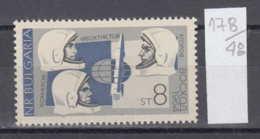 48K178 / 1712 Bulgaria 1966 Michel Nr. 1651 -  V. Komarov K. Feoktistov Yegorov , Russia Space Espace Cosmos Exploration - Space