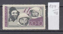 48K179 / 1714 Bulgaria 1966 Michel Nr. 1653 -  Gagarin Tereshkova Leonov , Russia Space Espace Cosmos Exploration - Space