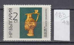 48K183 / 1725 Bulgaria 1966 Michel Nr. 1663 - KANNE AMAZONENKOPFFORM  Thracian Gold Treasures Of Panagyurishte - Museums