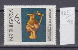 48K185 / 1728 Bulgaria 1966 Michel Nr. 1666 - KANNE IN VENUSKOPFFORM  Thracian Gold Treasures Of Panagyurishte - Museums