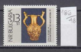 48K186 / 1731 Bulgaria 1966 Michel Nr. 1669 - AMPHORA MIT HIRSCHGRIFFEN Thracian Gold Treasures Of Panagyurishte - Museums