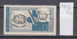 48K180 / 1713 Bulgaria 1966 Michel Nr. 1652 - Pavel Belyayev , Alexey Leonov , Russia Space Espace Cosmos Exploration - Space