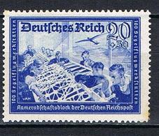 ALLEMAGNE EMPIRE 701** - Deutschland