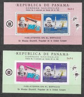 #B53B# PANAMA MICHEL BL 99a-100a MNH** OVERPRINTED. SPACE, CHURCHILL. - Panama