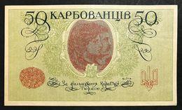 Ucraina 1918 50 Karbovantsiv  Lotto 1804 - Ukraine