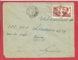 Y&T N°139 ABENGOUROU   Vers  FRANCE 1938  2 SCANS - Côte-d'Ivoire (1892-1944)