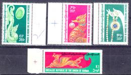 BURMA 1979  GEMS  SET  MNH - Myanmar (Birmanie 1948-...)