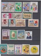 MAROC 20 T Neufs Xx N°YT 467 à 1313 + 1t - 1963 à 2009 - Maroc (1956-...)