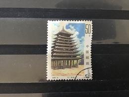 China / Chine - Dong Architectuur (50) 1997 - Gebruikt