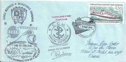 YT 191- Bateau Usine Le Kerguelen De Tremarec - Pêche - Escale Du Marion Dufresne à Fremantle - Australie - Terres Australes Et Antarctiques Françaises (TAAF)