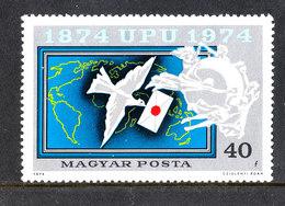 Ungheria  Hungary - 1974. Posta Per Piccione Viaggiatore. Post For Pigeon Traveler. MNH - Poste