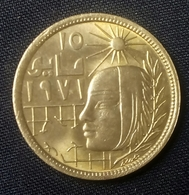 EGYPT - 10 Milliemes - Km 465- 1977 - Corrective Revolution - UNC - Agouz - Egypte