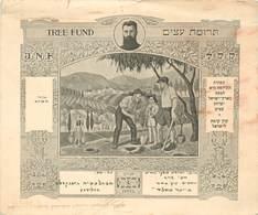 CPA JUDAICA - Judaisme