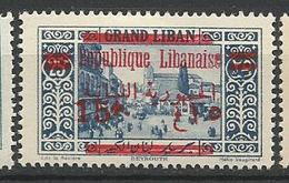 GRAND LIBAN  N° 121 NEUF*   CHARNIERE / MH - Grand Liban (1924-1945)