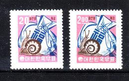 Corea Sud  -  1960-63. Lumaca. Snail. I Due Valori, Rari, MNH - Francobolli