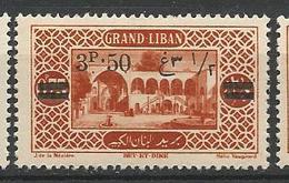 GRAND LIBAN  N° 75 NEUF*   CHARNIERE / MH - Grand Liban (1924-1945)