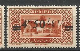 GRAND LIBAN  N° 77 NEUF*   CHARNIERE / MH - Grand Liban (1924-1945)