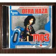 Ofra Haza: MP3 Collection 8 Albums (Fresh Rec) Rus - Disco, Pop