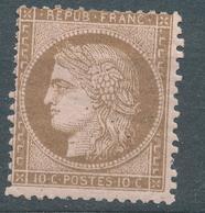 N°58 NEUF** GOMME D'ORIGINE - 1871-1875 Cérès