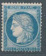 N°60cNEUF*. - 1871-1875 Cérès