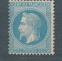 N°29b NEUF S.G. VARIETE TACHES COULEUR BLEUE - 1863-1870 Napoleon III With Laurels