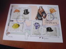 OBLITERATION RONDE  SUR TIMBRE GOMME ORIGINE CHAPEAUX - France