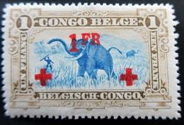 Congo Belge Croix Rouge 7 Valeurs Neufs Charnières - Belgian Congo