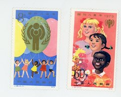 Chine 1979-Année De L'enfance-MI 1484/5***MNH - UNICEF