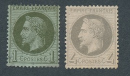 N-252: FRANCE: Lot Avec N°25-27 Neuf Sans Gomme - 1863-1870 Napoleon III With Laurels