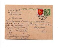 AMBULANT DE HAZEBROUCK A ARRAS 1958 - Poststempel (Briefe)