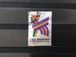 Taiwan, China - Jaar Van De Haan (13) 1992 - 1945-... Republiek China