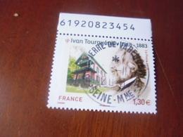 OBLITERATION RONDE  SUR TIMBRE GOMME ORIGINE TOURGUENIEV - France