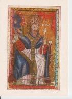 Armenia - Armenian Miniatures -Nerses Shnorhali 1644 Aleppo, Unused (ask For Verso) - Arménie