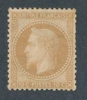 N-257: FRANCE: Lot Avec  N° 28A* 2ème Choix - 1863-1870 Napoleon III With Laurels