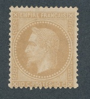 N-258: FRANCE: Lot Avec  N° 28B Neuf Sans Gomme - 1863-1870 Napoleon III With Laurels
