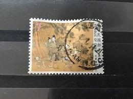 Taiwan, China - Schilderij (7) 1999 - 1945-... Republiek China