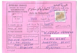 Avis De Reception With Cedar Stamp 1100 LL Lebanon Liban Libanon 2000 - Tunisia