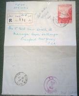 Yemen Airletter 10 Bog. FDC TAIZ 1956 RRR (Aden Jemen Aérogramme Aerogram Cover Postal Stationery Brief Lettre Aerogramm - Yémen