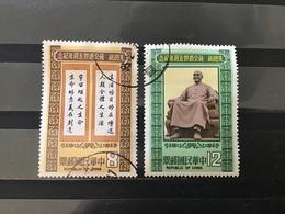 Taiwan, China - Complete Set Sterfdag Chiang Kai-Shek 1980 - 1945-... Republiek China