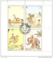 Sharjah & Dépendances - Animaux Lama Cheval,éléphant,chameau - Bloc Feuillet De 4 Valeurs Oblitérés - Sharjah