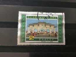 Taiwan, China - Paleis Chiang Kai-Shek (2) 1985 - 1945-... Republiek China