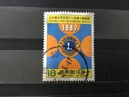 Taiwan, China - Lions Club (18) 1987 - 1945-... Republiek China