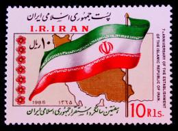 7 EME ANNIVERSAIRE DE LA REPUBLIQUE 1986 - NEUF ** - YT 1967 - MI 2154 - Iran