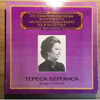 Teresa Berganza, Mezzo-Soprano: Vivaldi Nisi Dominus; Invicti Bellate; Longe Mala Umbrae Terrores - Classical