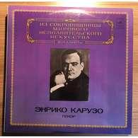 Enrico Caruso, Tenor: Donizetti; Verdi; Gounod; Puccini; Donaudy; Faure; Tchaikovsky; Capua - Classical
