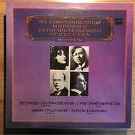 G.Pirogov, I.Gryzunov, L.Balanovskaya, A.Bonachich: Verstovsky; Gounod; Delibes; Alnaes; Tchaikovsky; Cui; Wagner - Classical