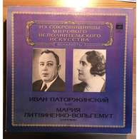 Ivan Patorzhinsky, Bass & Maria Litvinenko-Volgemut, Soprano: Verdi; Rachmaninov; Gulak-Artemovsky; Lysenko; Rechkunov; - Classical